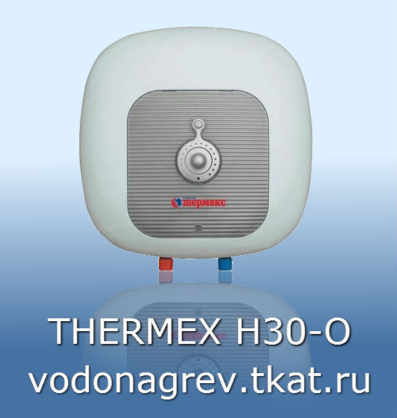 THERMEX H 30 O